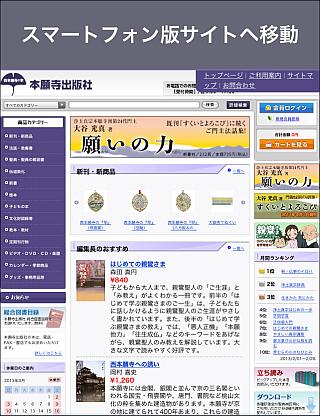 sumaho_web02.jpg