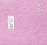 2021_cover05.jpg