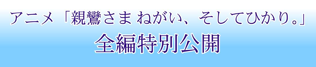 anime_bnr2020.jpg