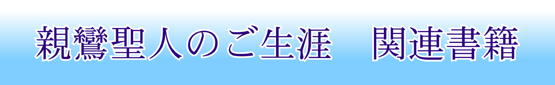 gosyougai_bnr2020.jpg