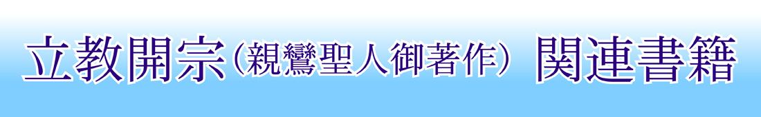 rikkyoukaisyu_bnr2020.jpg